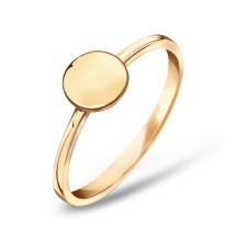 Zdjęcie Kolekcja Amelia złoty pierścionek #19