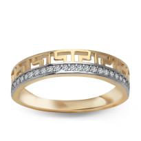 Zdjęcie Złoty pierścionek #47