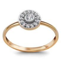 Zdjęcie Złoty pierścionek z brylantem #1