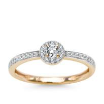 Zdjęcie Złoty pierścionek z diamentami #32