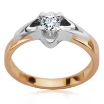 Zdjęcie Złoty pierścionek z diamentem #33