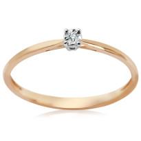 Zdjęcie Złoty pierścionek z diamentem #44